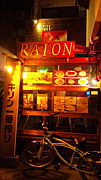 <Dining&Bar>RAION