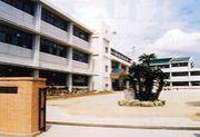亀津小学校
