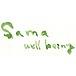 Sama wellbeing