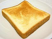 食パンには塩でしょっ!