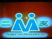 ニ友電影公司