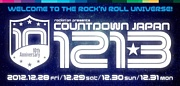 COWNTDOWN JAPAN 12/13