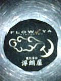 ☆浮朗屋—FLOW-YA☆