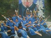 ☆GYOKURYU☆