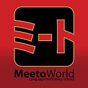 MeetoWorld