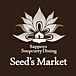 Seed's Market