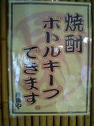 日本レストランシステム