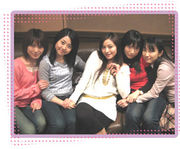 Aice5−北海道支部−