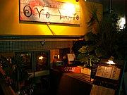 OVO LAKTO(soulbar)大岡山