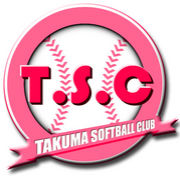 T.S.C(託中ソフト部)