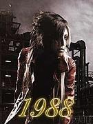 1988/HISASHI(GLAY)