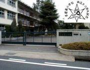 香櫨園小学校50周年