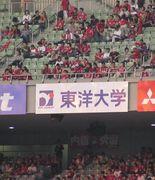 東洋大学のサッカー発展を祈る会