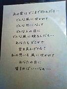 *ー詩のお部屋ー*