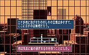 Future Wars 〜 時の冒険者 〜
