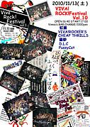 Viva!Rock Festival