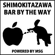 下北沢 BAR BY THE WAY