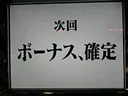 ★コニョ応援隊★