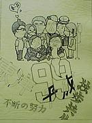 東洋高校特進☆2007年度卒業