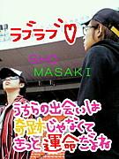 東京x櫻井◆らぶらぶ◆相葉x千葉