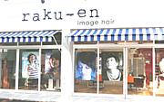raku‐en image hair
