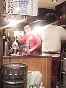 三鷹台〜YAMATO〜