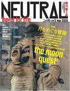 『NEUTRAL』を応援するコミュ