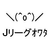 税リーグニュース\(^o^)/
