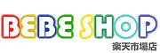 BEBE SHOP 楽天市場店