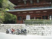 【枚方】Hirakata Touring Club