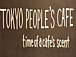 TOKYO PEOPLE'S CAFE