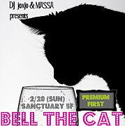 ベルキャ(bell_the_cat_)