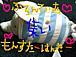 ☆MHFサーバー2の集い☆