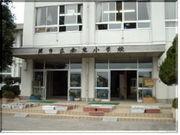 金竜小学校