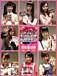 【TPE48?】AKB48台湾研究生