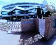 徳山女子短期大学