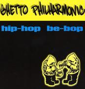 JazzHopSwing