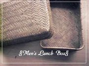 §Men's Lunch Box§