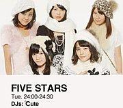 FIVE STARS 火曜日 ℃-ute