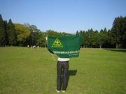 関東学院大学YHC