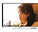 promised you / ZARD