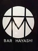 BAR HAYASHI