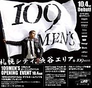 4プラ 109 MEN'S