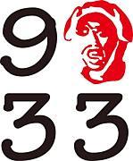933 MAGAZINE