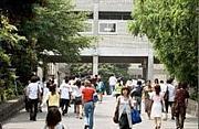 早稲田大学文化構想学部2009