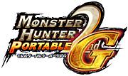 モンスターハンターP2nd【G】