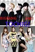 BIGBANG★栃木★2NE1