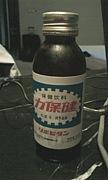 澄川 ハラペーニョス