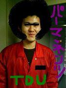 永吉ケイタ防衛軍