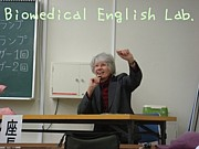 Biomedical English Laboratory